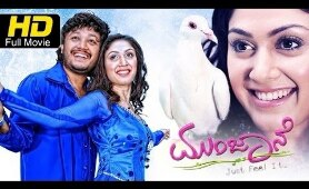 Munjane Kannada Full Movie | Romantic Drama Movies Online | Ganesh | Manjari Phadnis | S Narayan