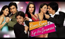 Rama Rama Kya Hai Drama Full Movie   Rajpal Yadav Hindi Comedy Movie   Neha Dhupia   Amrita Arora