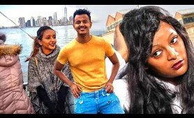 የኔ ነህ  (NEW MOVIE) - New ethiopian MOVIE|2019 amharic drama|Ethiopian DRAMA series HD