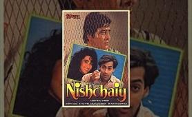 Nishchay   Salman Khan, Vinod Khanna and Karishma Kapoor   Bollywood Drama Full Movie