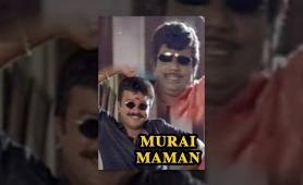 Murai Maman - Jayaram, Khushboo, Manorama, Goundamani - Tamil Famil Drama - Tamil Full Movie