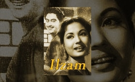 Ilzam | Full Hindi Movie (HD) | Best Indian Drama Movies | Most Popular Bollywood Films