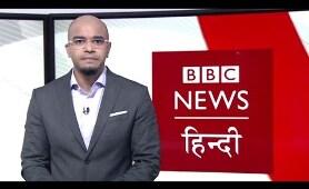 Britain में संसद निलंबित करने के फ़ैसले को क़ानूनी चुनौती. BBC Duniya with Vidit. (BBC Hindi)