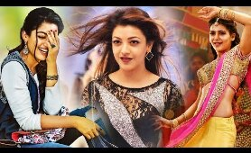 New South Indian Movies Dubbed In Hindi 2019 Full | Action Movie | New Movies 2019 South Movie