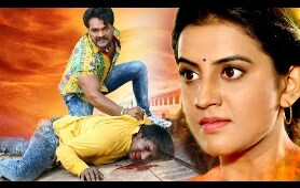 Akshara Singh  सुपरहिट भोजपुरी एक्शन मूवी 2019 | Latest Bhojpuri Action Movies 2019 | Full HD