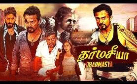 Tamil Movies # Dharmasya Full Movie # Tamil New Full Movies 2019 # Tamil New Action Movies 2019