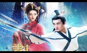2019 Chinese New fantasy Kung fu Martial arts Movies - New Chinese fantasy action movies #1