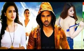 Ek Aur Thanedar 2020 Ram Charan Hindi Dubbed Action Movie | New South Movie 2020 Full Movie