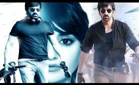 Ravi Teja New Released Full Hindi Dubbed Action Movie (2020) | Rashi Khanna | Tamanna Bhatiya