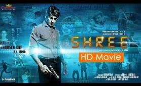 Latest Bollywood Hindi Movie 2018 | Sci-Fi Movie | Shree | Bollywood Full Movie