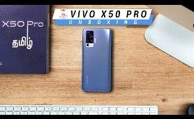 இது வரைக்கும் இல்லாத புது Technology ஓட vivo X50 Pro - Unboxing!