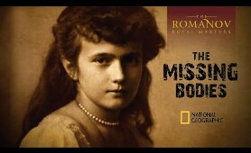 Romanovs: The Missing Bodies | National Geographic