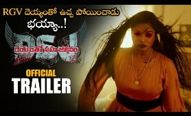 Deyyamtho Sahajeevanam Movie Official Trailer || RGV || 2020 Latest Telugu Trailers || NS