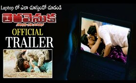 Theravenuka Movie Official Trailer || Latest Movie Trailers 2020 || Tollywood Trailers || APTS Buzz