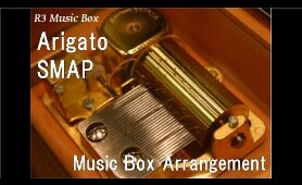 Arigato music box